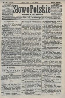 Słowo Polskie (wydanie poranne). 1908, nr247