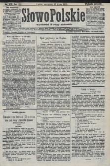 Słowo Polskie (wydanie poranne). 1908, nr328