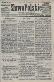 Słowo Polskie (wydanie poranne). 1908, nr338