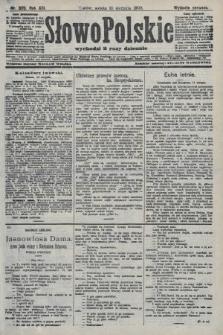 Słowo Polskie (wydanie poranne). 1908, nr380