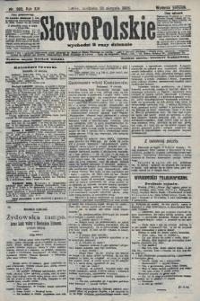 Słowo Polskie (wydanie poranne). 1908, nr393