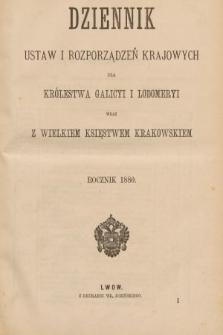 Dziennik Ustaw i Rozporządzeń Krajowych dla Królestwa Galicyi i Lodomeryi wraz z Wielkiem Księstwem Krakowskiem. 1880 [całość]