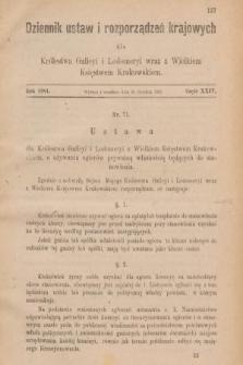 Dziennik Ustaw i Rozporządzeń Krajowych dla Królestwa Galicyi i Lodomeryi wraz z Wielkiem Księstwem Krakowskiem. 1881, cz.24