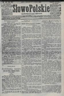 Słowo Polskie (wydanie poranne). 1908, nr405