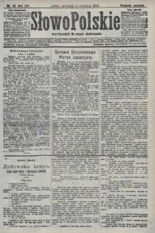 Słowo Polskie (wydanie poranne). 1908, nr411