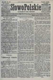 Słowo Polskie (wydanie poranne). 1908, nr432