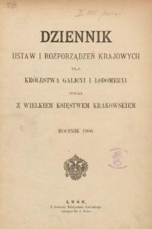 Dziennik Ustaw i Rozporządzeń Krajowych dla Królestwa Galicyi i Lodomeryi wraz z Wielkiem Księstwem Krakowskiem. 1900 [całość]