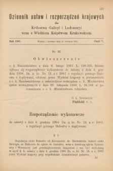 Dziennik Ustaw i Rozporządzeń Krajowych dla Królestwa Galicyi i Lodomeryi wraz z Wielkiem Księstwem Krakowskiem. 1901, cz.5