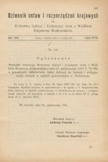 Dziennik Ustaw i Rozporządzeń Krajowych dla Królestwa Galicyi i Lodomeryi wraz z Wielkiem Księstwem Krakowskiem. 1901, cz.17