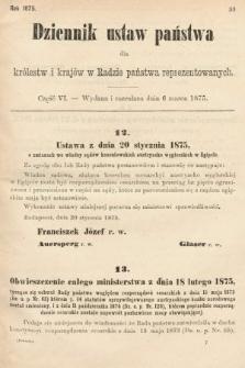 Dziennik Ustaw Państwa dla Królestw i Krajów w Radzie Państwa Reprezentowanych. 1875. zeszyt6