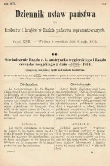 Dziennik Ustaw Państwa dla Królestw i Krajów w Radzie Państwa Reprezentowanych. 1875. zeszyt22