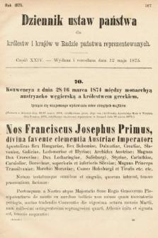 Dziennik Ustaw Państwa dla Królestw i Krajów w Radzie Państwa Reprezentowanych. 1875. zeszyt24