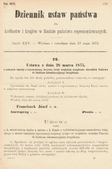 Dziennik Ustaw Państwa dla Królestw i Krajów w Radzie Państwa Reprezentowanych. 1875. zeszyt25