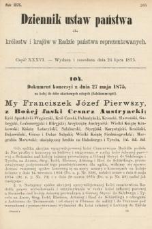 Dziennik Ustaw Państwa dla Królestw i Krajów w Radzie Państwa Reprezentowanych. 1875. zeszyt36