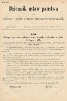 Dziennik Ustaw Państwa dla Królestw i Krajów w Radzie Państwa Reprezentowanych. 1875. zeszyt37