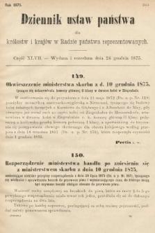 Dziennik Ustaw Państwa dla Królestw i Krajów w Radzie Państwa Reprezentowanych. 1875. zeszyt47