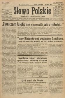 Słowo Polskie. 1932, nr5