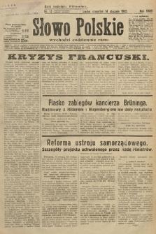 Słowo Polskie. 1932, nr13