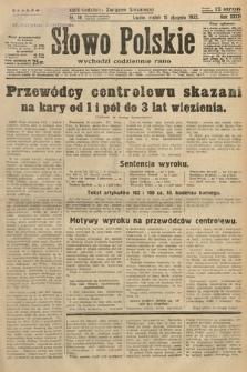 Słowo Polskie. 1932, nr14