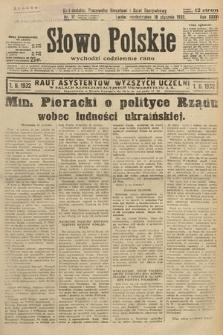 Słowo Polskie. 1932, nr17