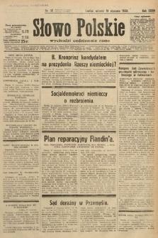 Słowo Polskie. 1932, nr18