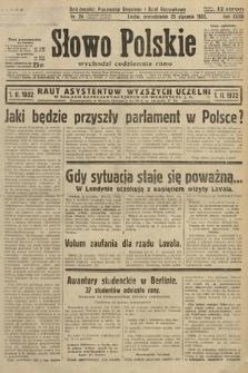 Słowo Polskie. 1932, nr24