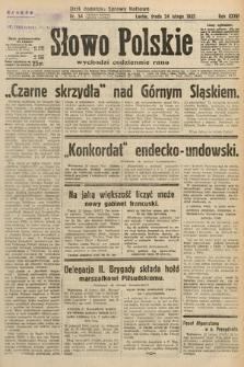 Słowo Polskie. 1932, nr54