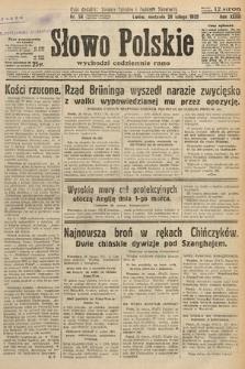 Słowo Polskie. 1932, nr58