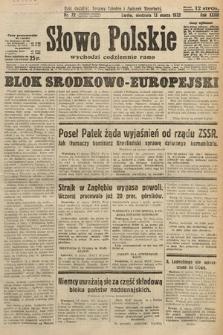 Słowo Polskie. 1932, nr72