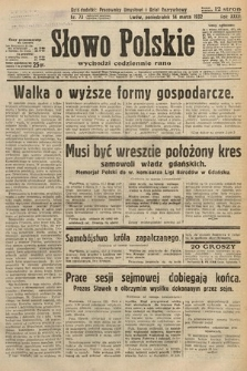Słowo Polskie. 1932, nr73