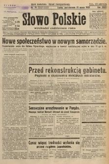 Słowo Polskie. 1932, nr79