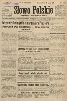Słowo Polskie. 1932, nr80