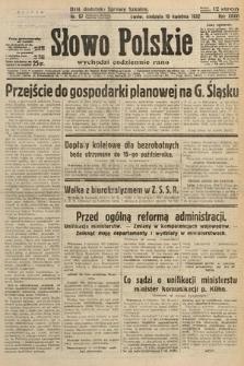 Słowo Polskie. 1932, nr97