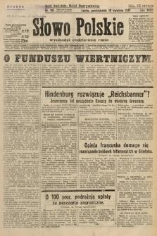 Słowo Polskie. 1932, nr105