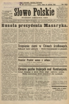 Słowo Polskie. 1932, nr107