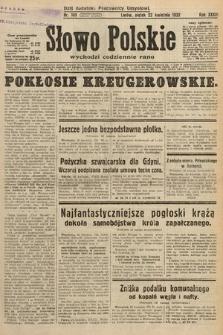 Słowo Polskie. 1932, nr109