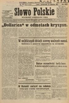 Słowo Polskie. 1932, nr112
