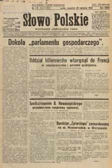 Słowo Polskie. 1932, nr115