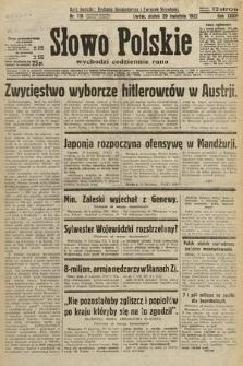 Słowo Polskie. 1932, nr116