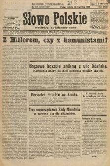 Słowo Polskie. 1932, nr117