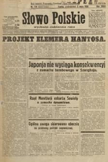 Słowo Polskie. 1932, nr119