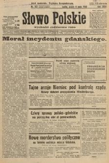 Słowo Polskie. 1932, nr123