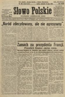 Słowo Polskie. 1932, nr125