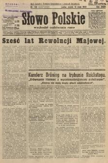 Słowo Polskie. 1932, nr130