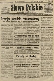 Słowo Polskie. 1932, nr134