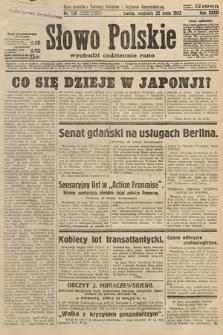 Słowo Polskie. 1932, nr138