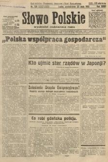 Słowo Polskie. 1932, nr139