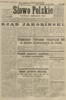 Słowo Polskie. 1932, nr152