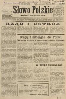 Słowo Polskie. 1932, nr153