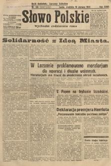 Słowo Polskie. 1932, nr166
